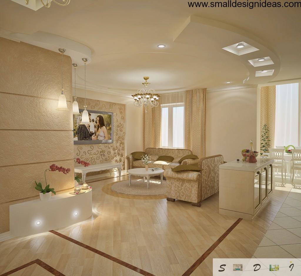 Multizonal living room