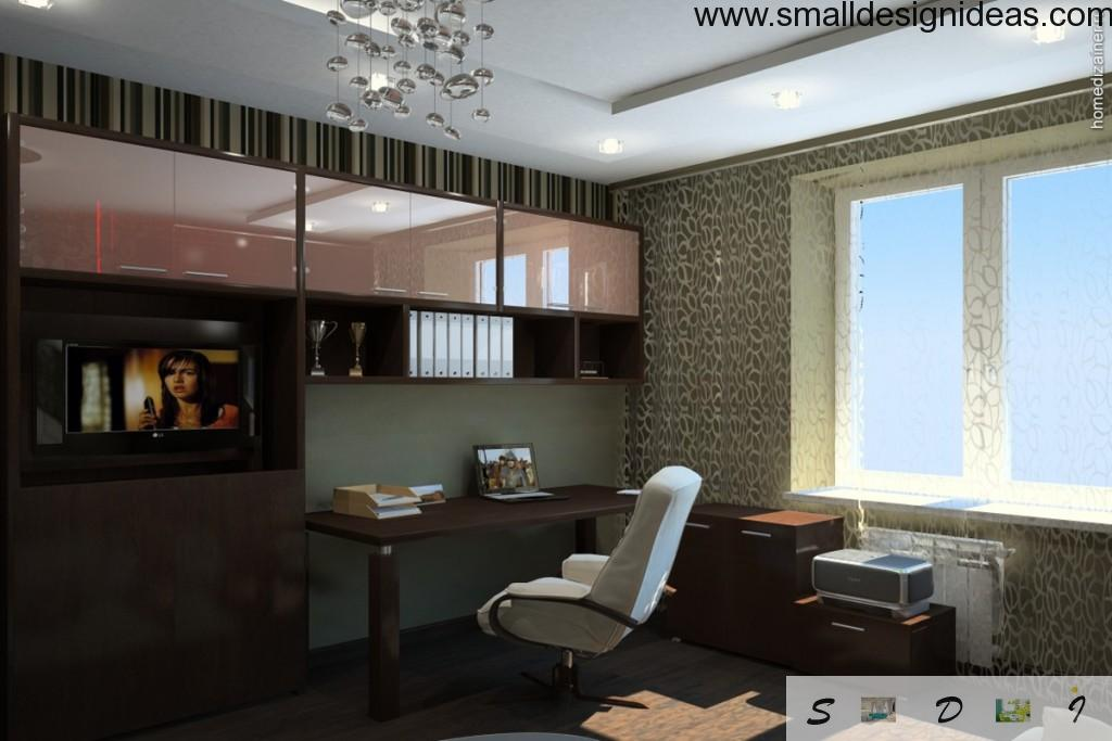 Mere armchair home office design