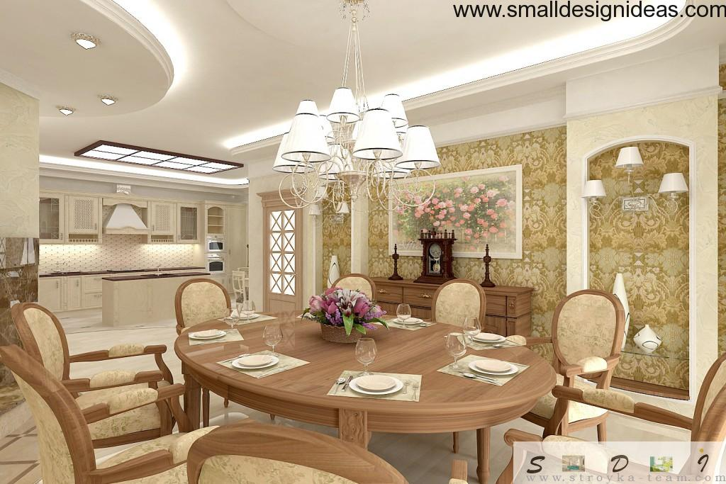 Restaurant-like dining room in modernism style
