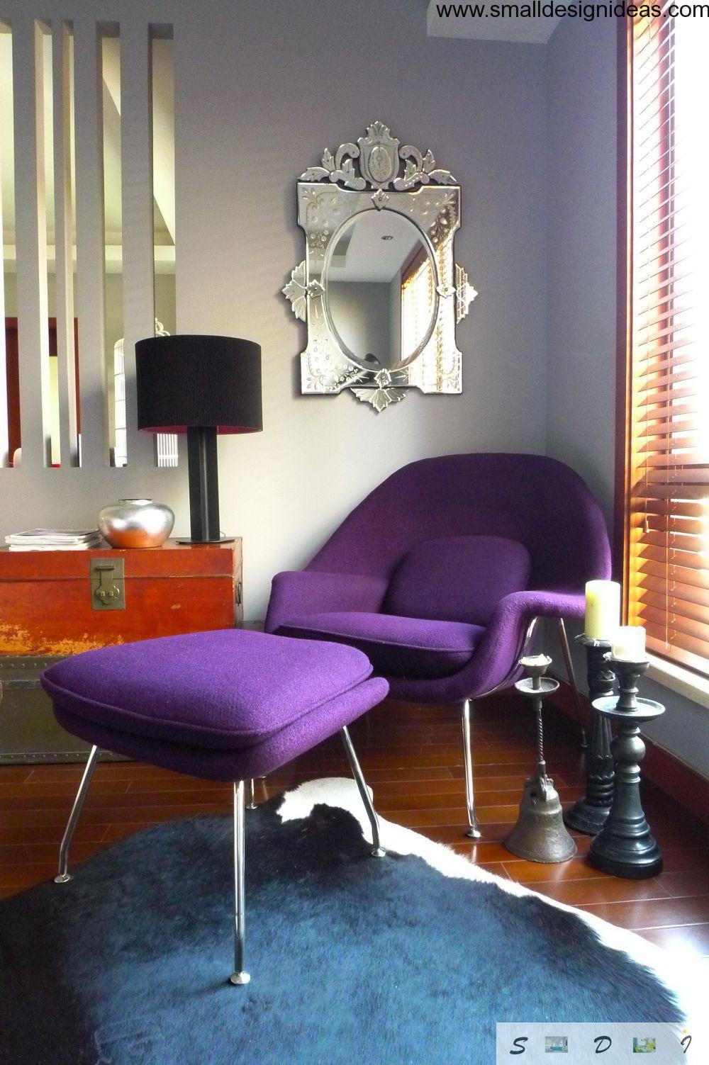 Eclectic Living Room Design Ideas