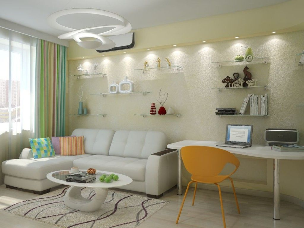 Living Room Lighting Placement Schemes. Spots row for illumination of functional segments