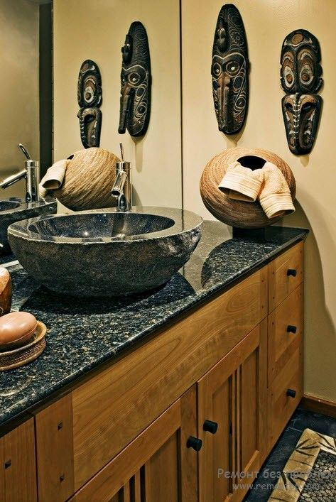 African Interior Design Style. Unique sink in the form of cracked coconut