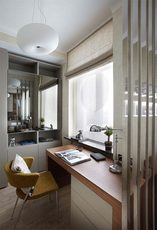 Small Design Ideas for Oblong Rooms. Small home improvised office near the window