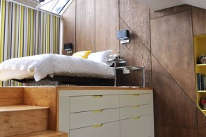 Unusual Bedroom Interior Design Ideas 2016. Practical idea for utilizing the space under the bed