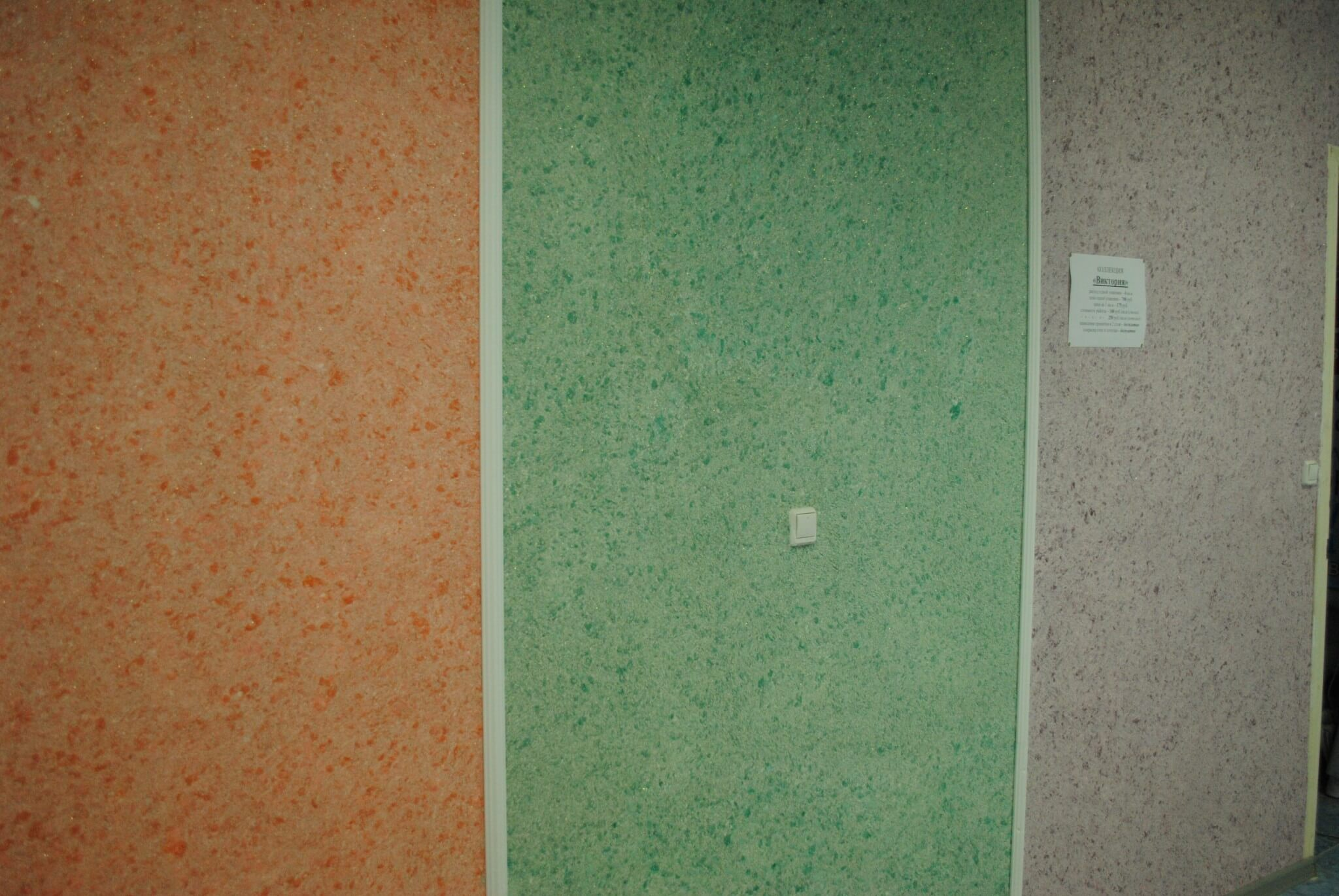 Exmples of different color variations for wallpaper at the shop