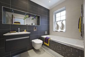 Wall Laying Tile Methods: Patterns, Options, Advice. The granite and mosaic tiled bathroom