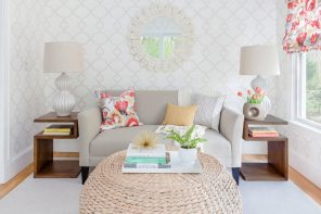 How to Make the Most Out of a Small Living Room