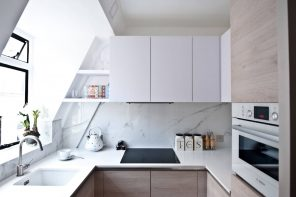 Kitchen Remodel: 3 Tips To Get More Space