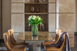 Modern Leather Dining Chairs to Complement the Interior