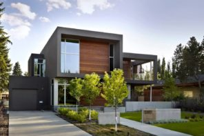 Disclosures You Should Make When Selling Your Home in Edmonton. Innovative house exterior design