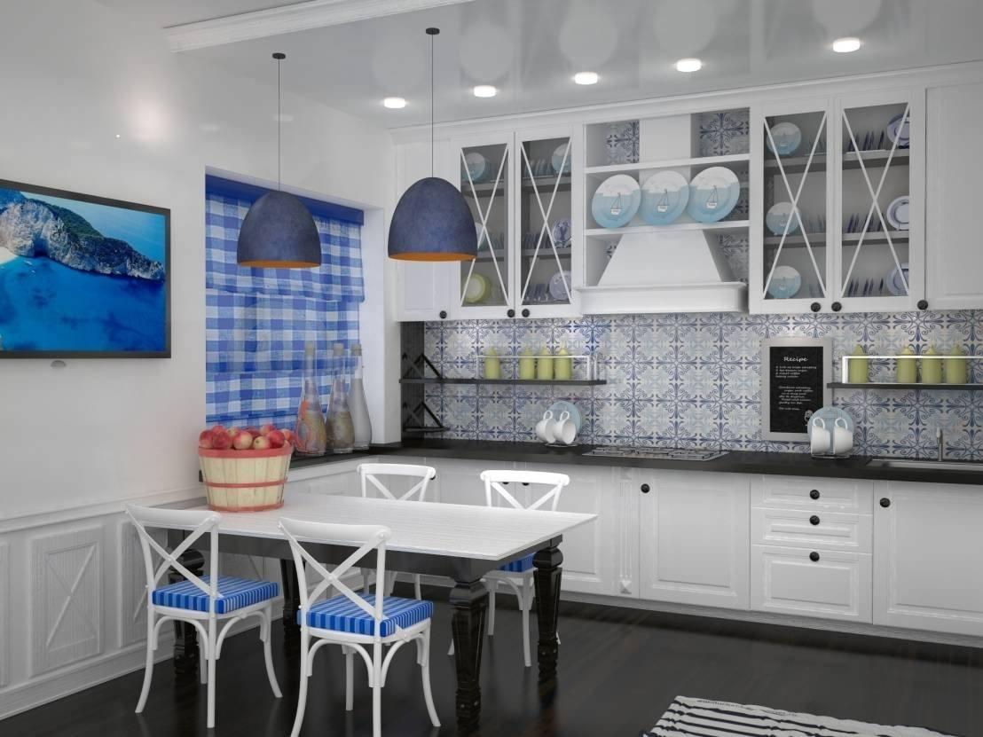 White greek styked kitchen with dark bottom