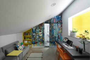 8 Tips For Keeping Your Interiors Picture Perfect. Unusual designed home office with beveled white matte ceiling