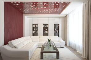 Living Room Ceiling Best Fresh Design Ideas