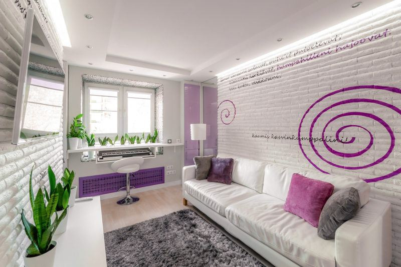 Lilac Colored Living Room: Fresh Design Ideas. A small touch of loft style (whitewashed wall)