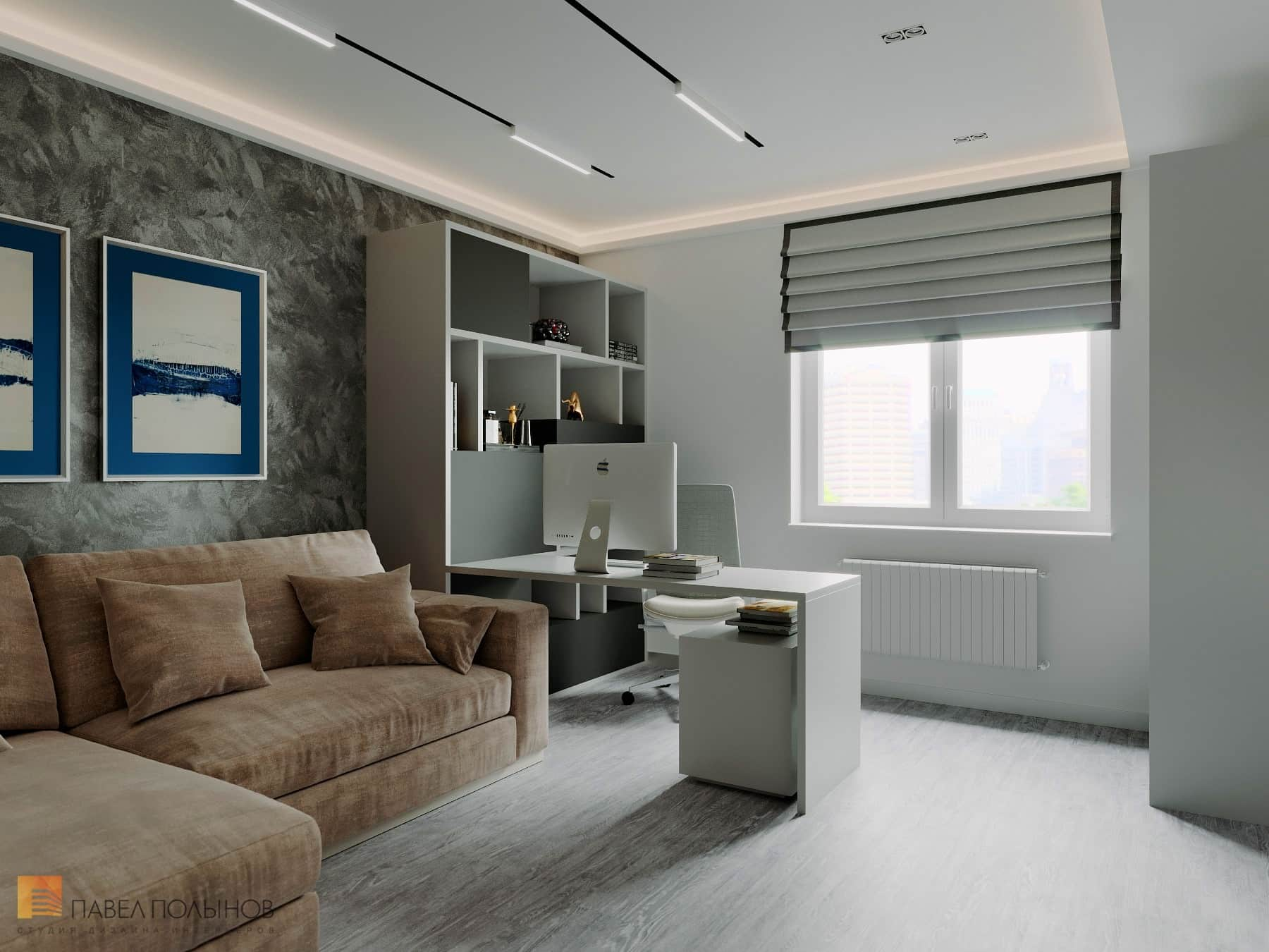 Easy Ways To Liven Up Your Home Office Space In 2021. Gray coor scheme for large modern room